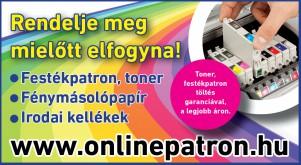 HP CLJ PRO M181FW MFP ADF Termékkód: T6B71A